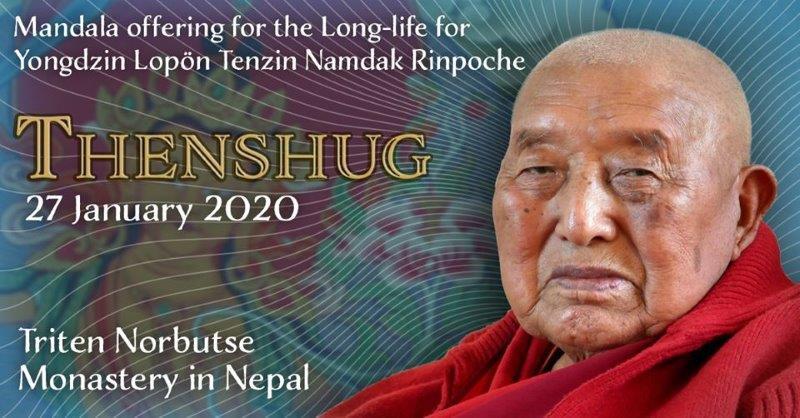 Yongdzin Rinpoche Thenshug